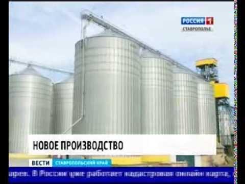 Проверка качества СОИ - производство полножирки - жмых соевый .