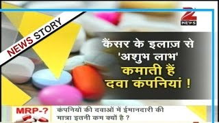 DNA: Analysing the medical system of India