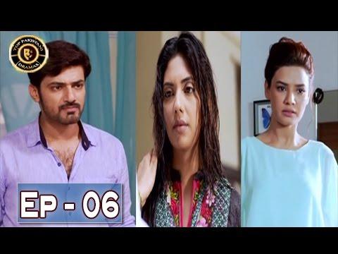 Naimat Ep 06 - ARY Digital - Top Pakistani Dramas thumbnail