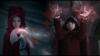 【陈瑶】【无心法师】《旧梦一场》陈瑶个人向:岳绮罗(柳玄鹄)对战