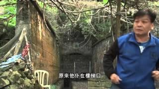 【文化多面睇】馬鞍山礦場