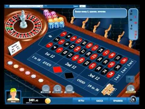 Как проверить интернет казино на чесносто scaciati игровые автоматы бесплатно