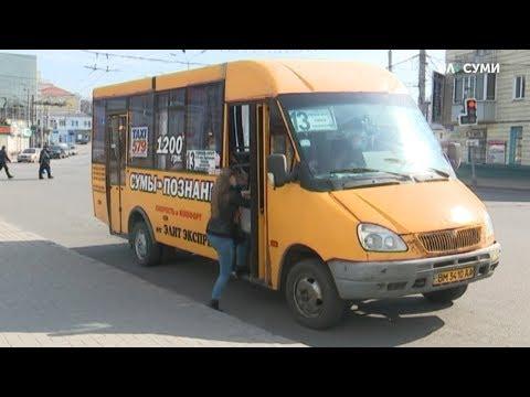 Суспільне Суми: Сумські автобуси можуть брати більше 10 пасажирів