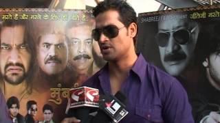 Movie Mumbai Shooters Premier - Latest Bollywood Premiers