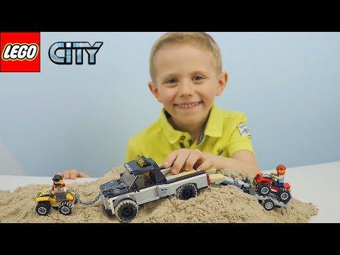 Мультик ЛЕГО СИТИ Гоночная Команда 60148 Квадроциклы и Пикап Автовоз. Мультфильм #LegoCity 60148 ATV