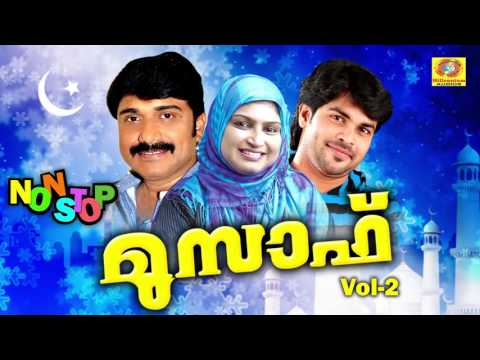 Musaaf Vol 2 | Non Stop Malayalam Songs | Latest Non Stop Mappilapattukal | Superhit Mappila Songs