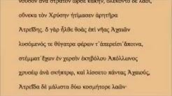 Iliad I 1 through 16 In Meter