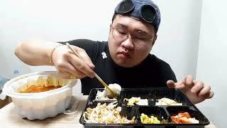 [권회훈] 카레닭탕+스팹+계란쁘라이 먹방. (리얼사운드)