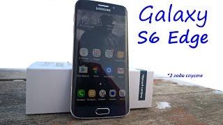 видео Плюсы и минусы Samsung Galaxy S6 edge