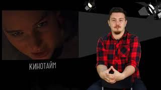 """Кинотайм / Обзор фильма """"МАМА!"""" и сериала """"МОЦАРТ В ДЖУНГЛЯХ"""""""