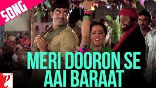 Meri Dooron Se Aai Baraat  - Song - Kaala Patthar