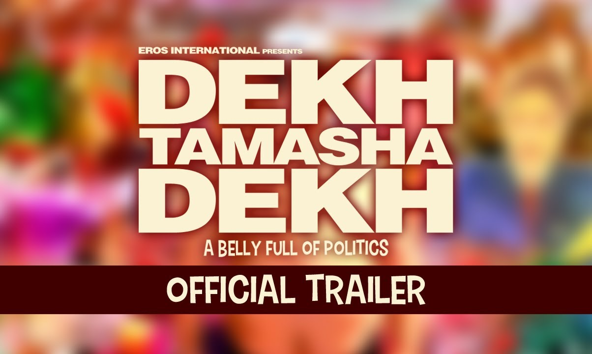 free download movie Dekh Tamasha Dekh