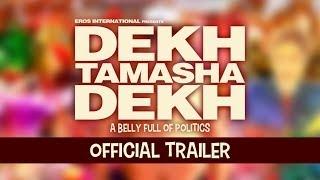 Dekh Tamasha Dekh (Unseen Trailer) | Satish Kaushik & Tanvi Azmi