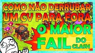 O MAIOR FAIL DO CLASH OF CLANS - COMO NÃO DERRUBAR UM CV ! (Clash Of Clans)