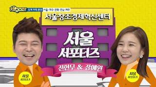 [SBS 창업스타] 올킬! 10점 만점 중 10점, 기…