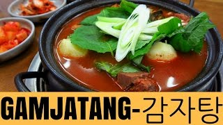 Spicy Korean Soup (Gamjatang - 감자탕): Eating Korean Pork Spine and Potato Soup in Seoul, Korea