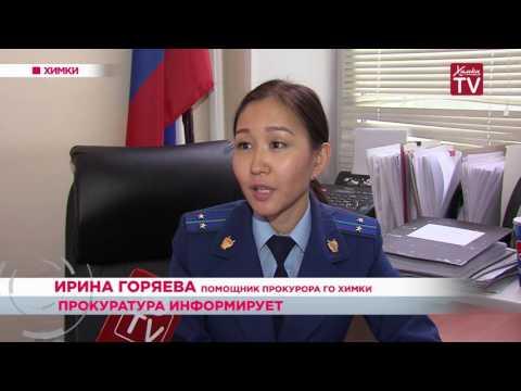 С марта 2016 сокращен срок оформления паспорта гражданина РФ