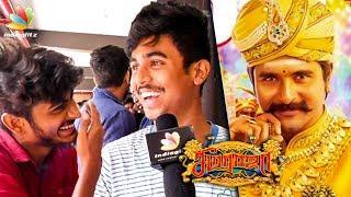 Sivakarthikeyan ரசிகனா வருத்தப்படறேன் : Public Review & Reactions | Seema Raja Movie
