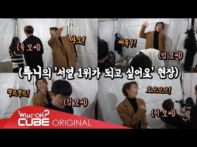 비투비(BTOB) - 비트콤 #69 (부산&광주 행사 비하인드)