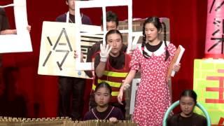 「樓宇安全週2016」中學生話劇比賽亞軍: 五旬節林漢光中學
