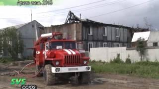 Пожарная безопасность(, 2016-03-14T12:06:07.000Z)