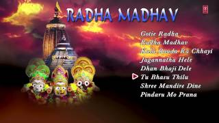 Radha Madhav Oriya Bhajans I Full Audio Songs Juke Box