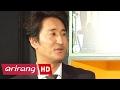 Capture de la vidéo Showbiz Korea _ Actor Shin Hyun-Joon(신현준) Interview _ Part.2
