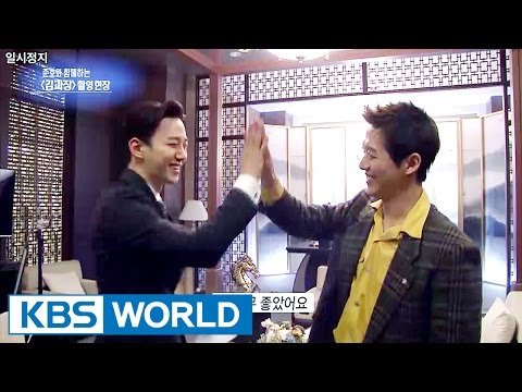 """Good Manager"" filming site interview with Junho [Entertainment Weekly / 2017.03.20]"