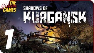 обзор игры Shadows of Kurgansk