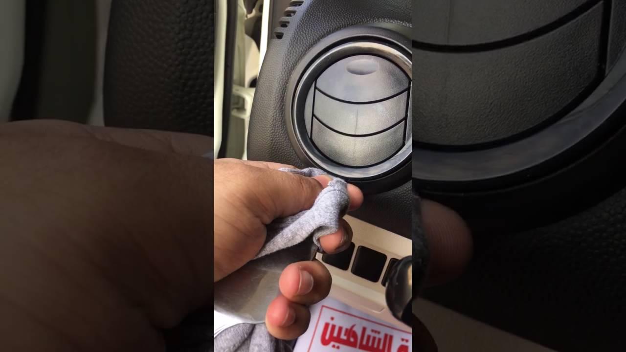 How To Remove Ac Vent On Mitsubishi Mirage Youtube Evaporator Migare