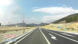 福岡県大野城市 現人橋乙金(あらひとばしおとがな)線が開通したので走ってみました。