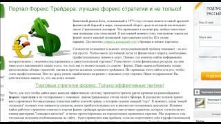 i FSR часть 1