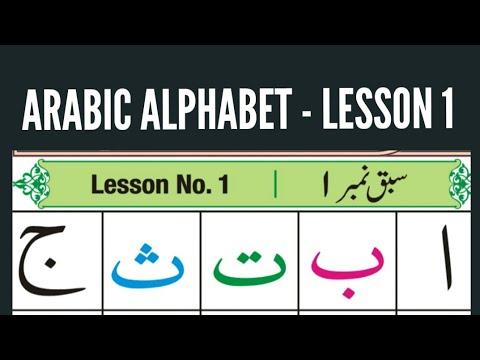 arabic alphabet for beginners pdf
