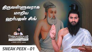 திருவள்ளுவராக மாறிய Harbhajan Singh | Sneak Peek 01 | Thiruvalluvar Consultancy Services |Blacksheep