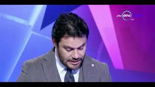 رأي الكابتن/أحمد حسن في أداء لاعبي فريق الاتحاد وفريق بتروجيت في الشوط الأول من المباراة - المقصورة