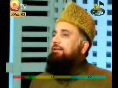 Main Tu Panjtan Ka Ghulam Hoon SYED FASIHUDDIN SOHARWARDI