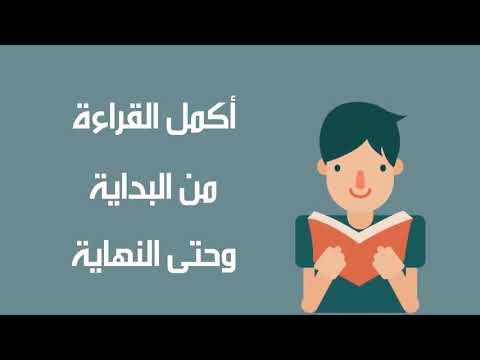 كيفية الاعداد للامتحانات الخاصة بك بطريقة ذكية - دراسة ونصائح!!