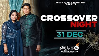 The Crossover Night Meeting Live Stream || AnugrahTV 31-12-2020