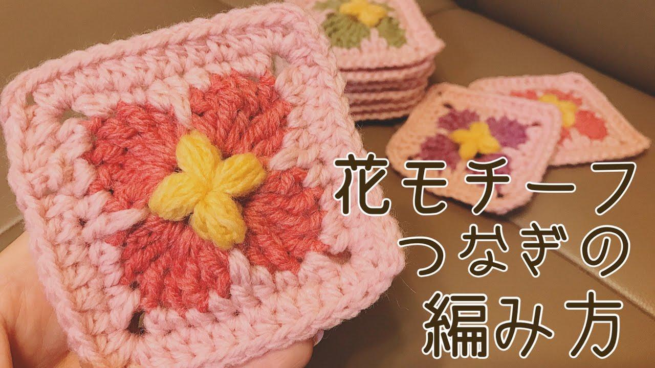 図 かぎ針 モチーフ 編み かぎ針編みのコースターで北欧の雪の結晶を簡単に?トナカイの作り方も! ハンドメイドでもの作り