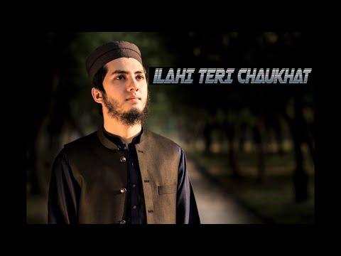ilahi-teri-chaukhat---aqib-farid-(vocals-only)