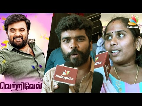 Vetrivel Public Review | M. Sasikumar,...