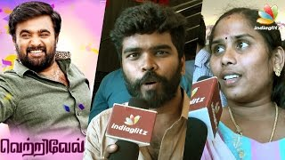 Vetrivel Public Review