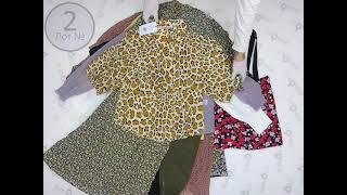 COCOTURE Ladies Summer mix 2 Цена за шт 8 9 евро сток одежда оптом