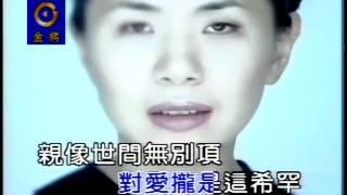 張清芳  鐵齒的人  腾讯视频 thumbnail
