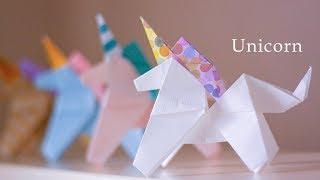 ユニコーンの折り方★☆How to make an origami Unicorn 【Origami Tutorial】 thumbnail