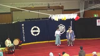 第4回憩い食堂『江津高校卒業神楽 演目解説(岩戸)』
