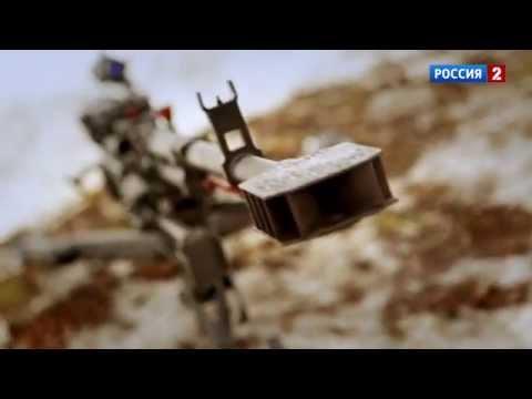 КРУПНЫЙ КАЛИБР. (HD)