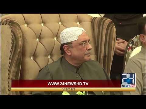 Former President Asif Ali Zardari arrives at Dadu | 24 News HD