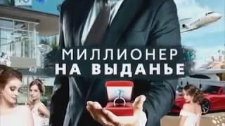 Участница шоу «Миллионер на выданье» Таша Белая