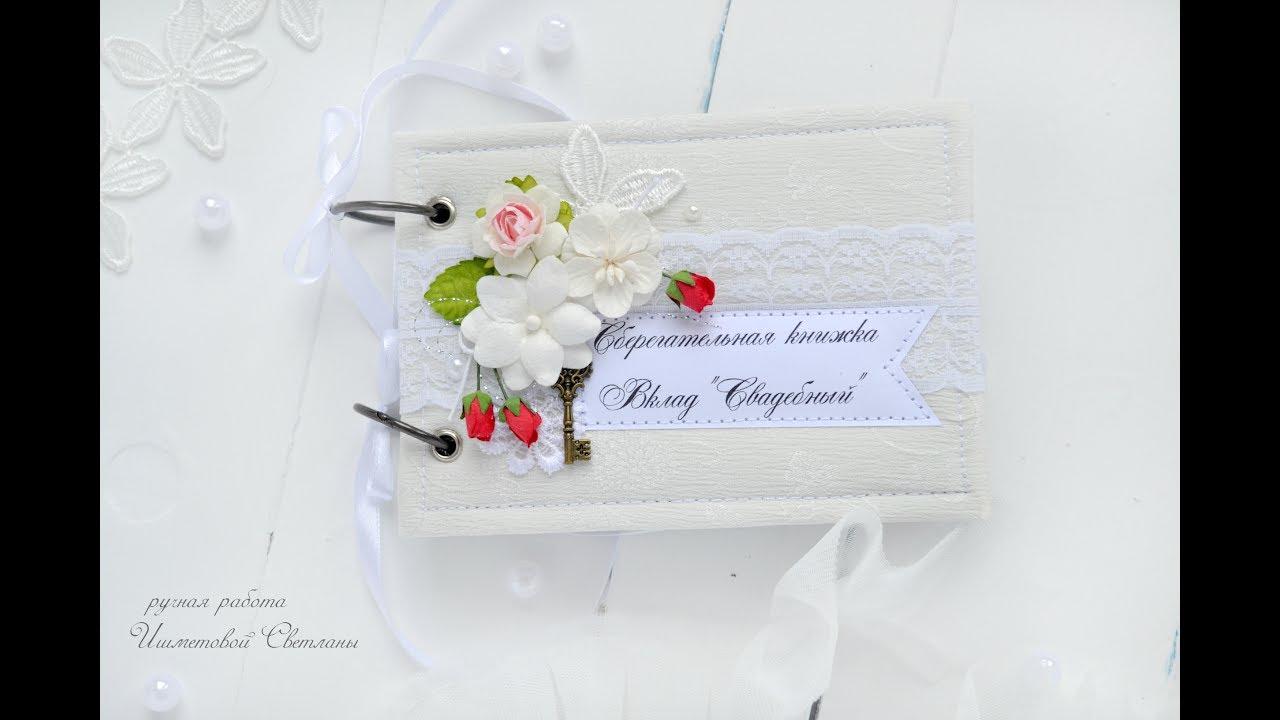 поздравление со свадьбой оригинальное с сувениром печи-камины
